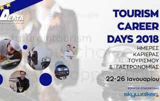 Tourism-Career-Days-2018