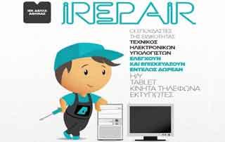 iRepair-Iek-Delta