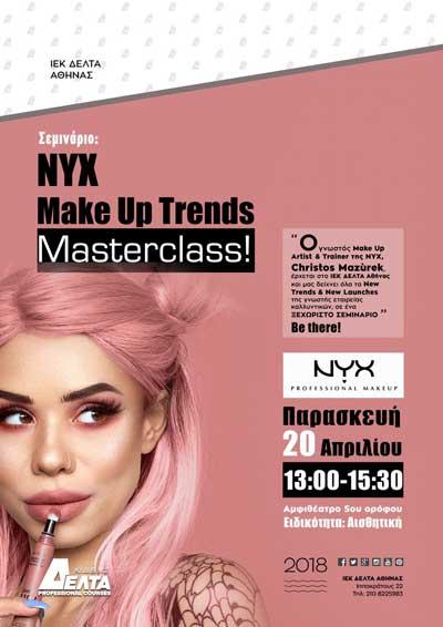 Αισθητική-Make-up-Masterclass-NYX