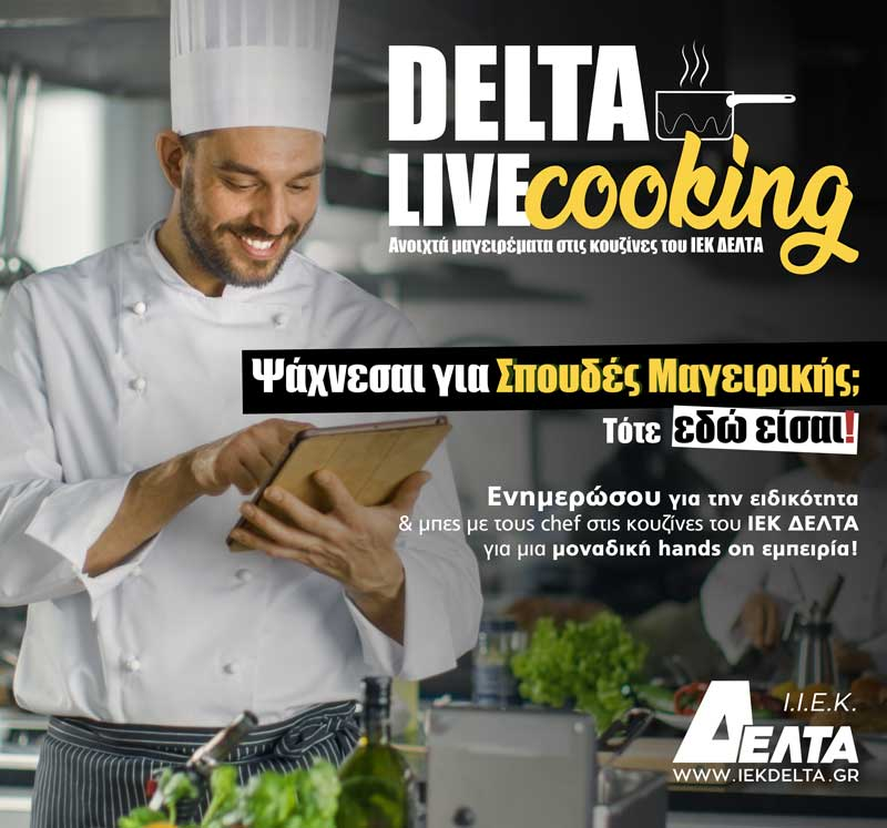 DELTA-LIVE-COOKING
