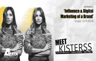 MEET-KISTERSS