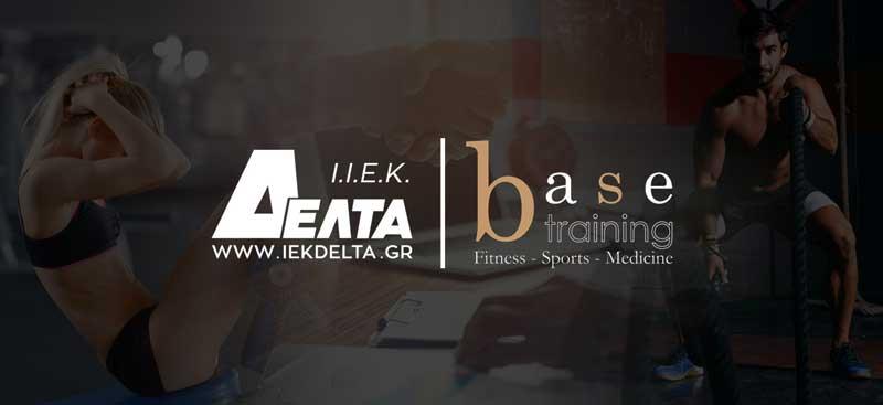 iIek Delta - base training