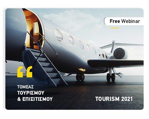 free-webinars-Τουρισμός